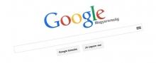 Google keresőoldala